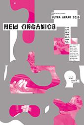 http://ultrafactory.angry.jp/magazine/award16.jpg
