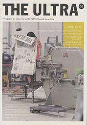 http://ultrafactory.angry.jp/magazine/magazin06.jpg
